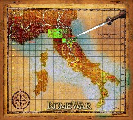 RomeWar
