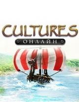 Cultures ������