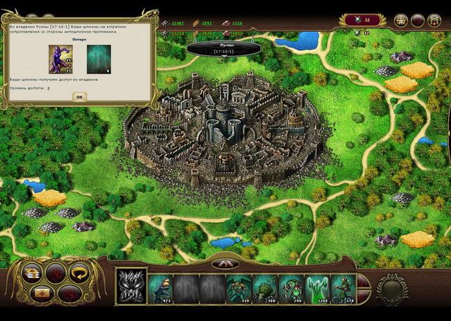 играть в браузерную онлайн игру сталкер