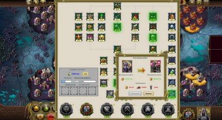 Игру Война И Мир Стратегию