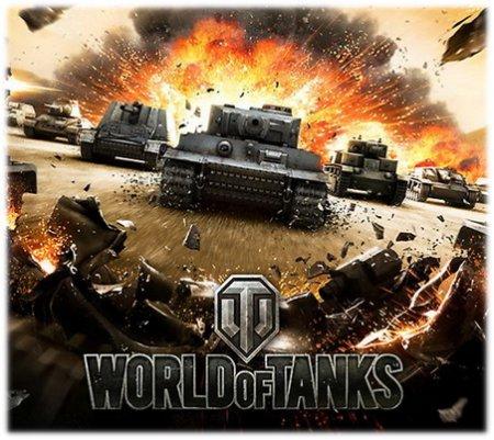 World of Tanks - обновление боевых единиц