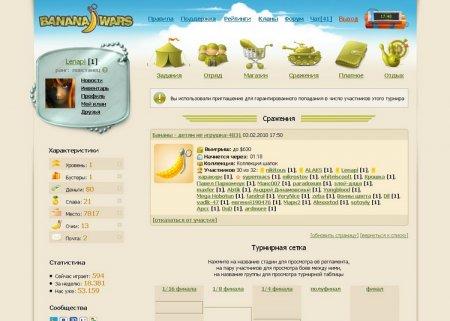 Banana Wars