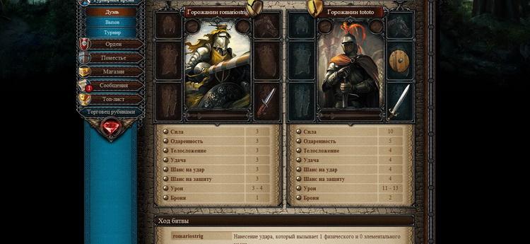 Сайт игр игроками онлайн