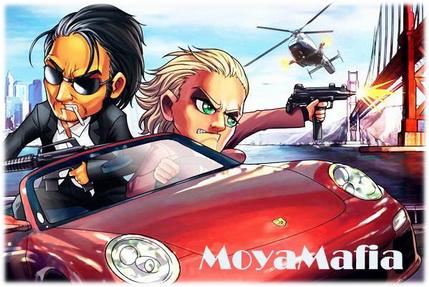 Moya Mafia