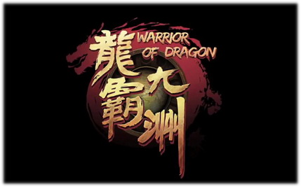 Warrior of Dragon