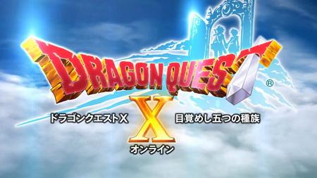 Dragon Quest X Online - интересная статистика