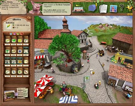 Моя деревня