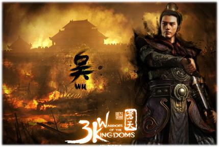 Warriors of the Three Kingdoms 2