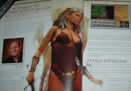 EverQuest - подарки к юбилею