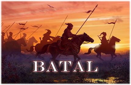 БАТАЛ