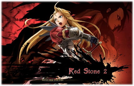 Red Stone 2: Adventurers of Prominence