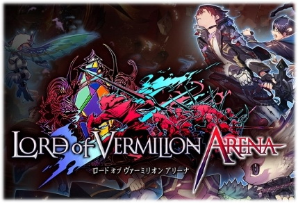 Lord of Vermilion: Arena