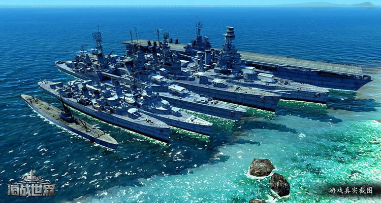 как зайти в бой на подводной лодке в варшипс