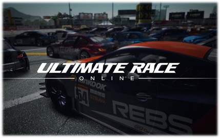 Ultimate Race