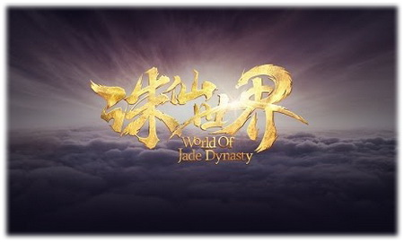 World of Jade Dynasty